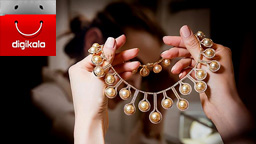 بهترین زمان خرید طلا Buy from Digikala b