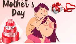 کادو  mothersday260