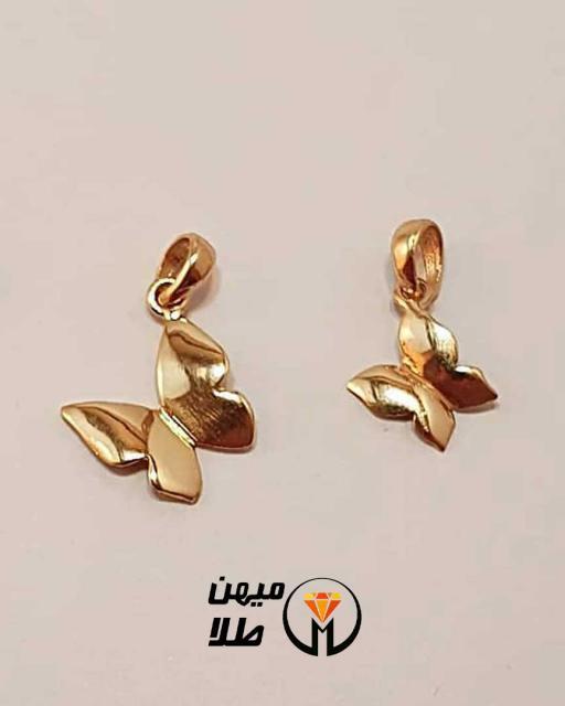 آویز طلا پروانه کوچک