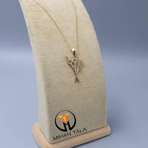 مدال و زنجیر طلا متصل کد8 طرح شونه و قیچی پیرایشگر