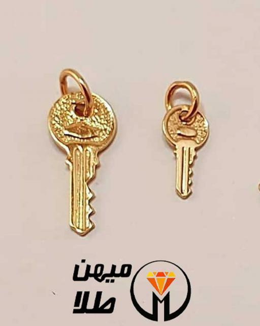 آویز طلا کلید کوچک